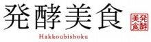 $『ホリスティック美人塾』@南青山 開講中!
