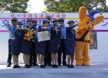 ももいろクローバーZ 百田夏菜子 オフィシャルブログ 「でこちゃん日記」 Powered by Ameba-13795143551413.jpg