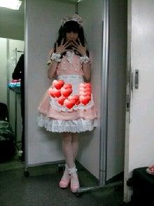 NMB48オフィシャルブログpowered by Ameba-20130918_210755-100010001.jpg