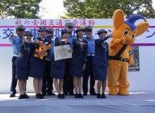 ももいろクローバーZ 高城れに オフィシャルブログ 「ビリビリ everyday」 Powered by Ameba-1379551398348.jpg