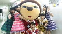 ももいろクローバーZ 玉井詩織 オフィシャルブログ 「楽しおりん生活」 Powered by Ameba-4.jpeg