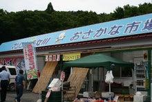 ぱんだままのリボンスカルプチュア工房♪-女川市場