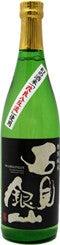 名酒センター本館スタッフブログ-石見銀山
