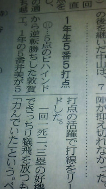 ×××えんちの事情×××-DSC_1063.JPG