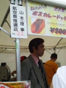 弘前ぼちぼち珍道中~。-DSC_1532.JPG