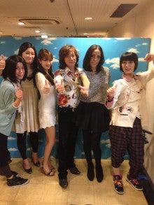 イー☆ちゃん(マリア)オフィシャルブログ 「大好き日本」 Powered by Ameba-1379650627581.jpg