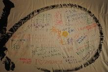くるみee「おにぎり一個の平和」-南相馬旗26