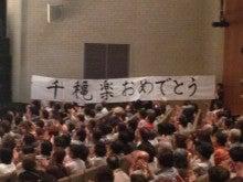 『宝塚BOYS』公式ブログ