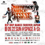 SummerDanc…