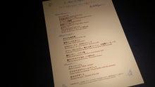 """ビストロ・ダルテミスのブログ""""美酒佳肴"""""""