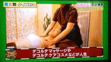 $百木ゆう子の絶対小顔【顔骨リセット】