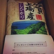 $nine voyage~オーラから可愛くなる♪プリンセスタロット~-__.JPG