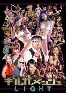 $荒木奈々オフィシャルブログ「まったりブログ」 Powered by Ameba