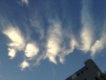 $ハワイ神秘マナカード、守護エンジェル、潜在意識のブロック解除、波動調整、魂バランス= 心を軽くするスピリチュアルセラピスト月丸虹呼-青い空と雲2