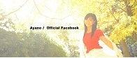 $Ayanoオフィシャルブログ「Going Ayano`s Way」Powered by Ameba