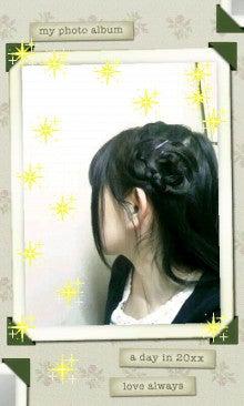 公式:黒澤ひかりのキラキラ日記~Magic kiss Lovers only~-ML_TS3Y2015000100010001.jpg