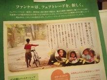 PFL★MIKIのブログ-2013092218590000.jpg