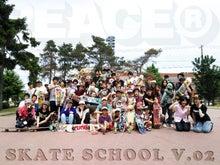 PEACE STAFF ブログ