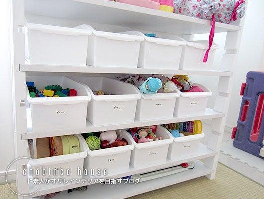 ☆オシャレで可愛い子供部屋 ...