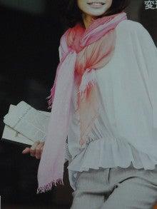 神戸のカラーリスト スタイリスト  トータル素敵プロデューサー☆みつこのブログ-ピンク色小物