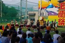 駒込学園和太鼓部「疾風」のブログ