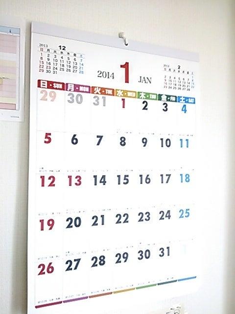セリアの2019年カレンダーの種類が豊富ですごい。 …