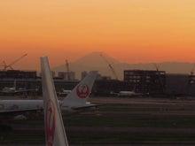 旅行、グルメ巡礼-富士のシルエット@羽田の夕日