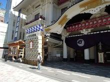 旅行、グルメ巡礼-歌舞伎座正面左の、一幕見チケット売り場
