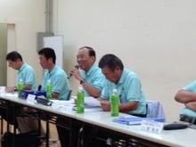 献血委員会の報告(L茨木)