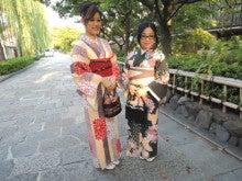 $京都祇園屋のブログ