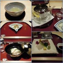 旅行、グルメ巡礼-日本料理「高松」 1