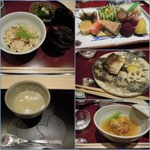 旅行、グルメ巡礼-日本料理「高松」 2