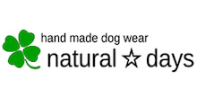 dog wear natural☆days