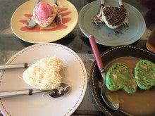 kaeru_Jepangのブログ-Serabi