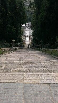 鹽竈神社石段