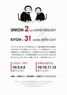 $kiyo4.com