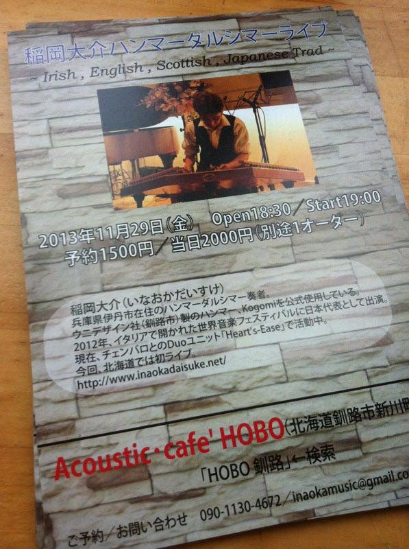 釧路市昭和町にある絵画・造形教室アトリエ666のブログ