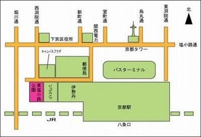 京都 辰巳針灸院 院長の健康通信