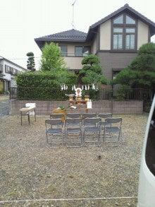 陰陽師【賀茂じい】の開運ブログ-1379988508890.jpg