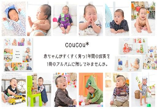 三重県津市のフォトスタジオ「jouet」(ジュエ)のフォトブログ