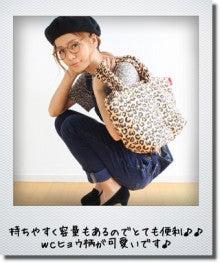 w♥c WEB STORE NEWS