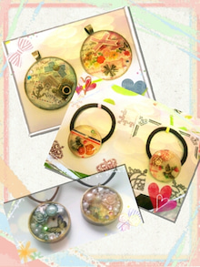 苺日和。-2013-09-17_10.21.33.jpg