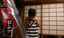 イー☆ちゃん(マリア)オフィシャルブログ 「大好き日本」 Powered by Ameba-2013-09-24 20.31.35.jpg2013-09-24 20.31.35.jpg