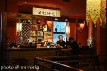 中国大連生活・観光旅行ニュース**-大連 柔軟時光