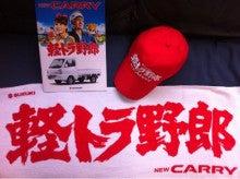 安野自動車で働く事務員。のブログ-image