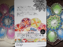 cafena.のブログ-NCM_2373.JPG
