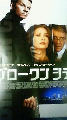 渋谷女探偵ゆきこの遊び場