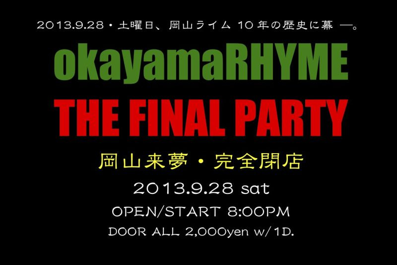 $okayamaRHYME Official Blog