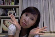 アグネス・チャンオフィシャルブログ「アグネスちゃんこ鍋」Powered by Ameba