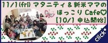 $大阪(西淀川)・西宮・放出・高槻 ベビーマッサージ教室 baby*ship(ベビーシップ)